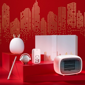 BASEUS New Year 5-in-1 Set (White Fan Heater + Night Light + Power Bank Hand Warmer + Stylus Pen + Retractable USB Cable)