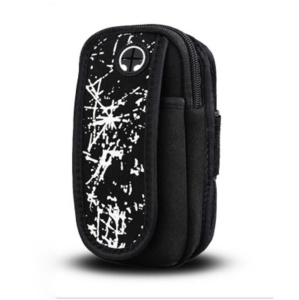 5.2-inch Waterproof Sports Armband with Velcro Strap for Samsung Huawei Xiaomi etc. - White