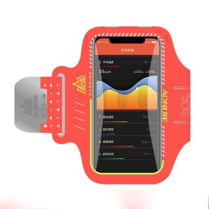 AONIJIE Universal 6 inch Smartphones Sports Armband Case for Running Fitness and Cycling, Phone Compartment Size: 8.5 x 16.5cm - Orange