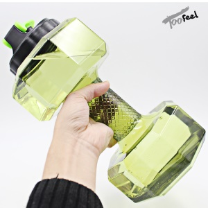 2.2L PETG Eco-friendly Dumbbell Water Jug Sports Fitness Exercise Water Bottle Cup - Green