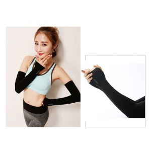 JOYROOM CY172 1 Pair Arm Cooler Cooling Sleeves UV Protective Compression Arm Sleeves - Black