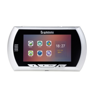 DANMINI 45AHD-M 4.5 inch Screen No Disturb Peephole Viewer 170 Degree View Angle - Silver