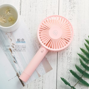 USAMS US-ZB039 Portable Rechargeable Handheld Mini Fan with Detachable Base - Pink