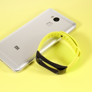 Carbon Fiber Texture Metal Protective Wristband Shell Strap Replacement for Xiaomi Mi Band 2 - Yellow