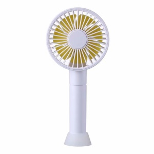 Small USB Handheld Fan Outdoor Desktop Silent Fan - White