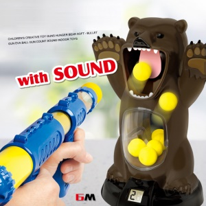 Hungry Bear Target Electronic Shooting Game with Sound 5 Foam Balls and Air Powered Gun Boy Safety Game