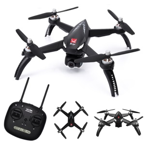 MJX B5W 5G Wifi FPV 1080P Camera Drone Brushless Motor GPS Quadcopter 2.4G Remote Control Helicopter