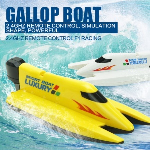 3313 F1 Rowing Gallop Boat 2.4G 4CH Remote Control Racing Boat - Yellow