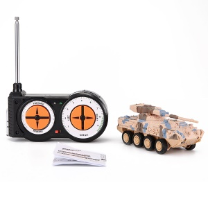 8821 4CH 27MHz/40MHz Radio Control Panther Tank RC Tank Toy for Children - Yellow Camouflage
