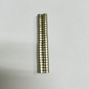 50Pcs/Set Round Creative NdFeB Magnet for Industrial Equipment and DIY Toys, Size: 4x2mm