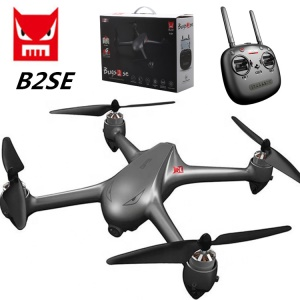 MJX B2SE 5G RC Quadcopter WiFi FPV 1080P Camera GPS Positioning Brushless Altitude Hold RC Drone - Grey