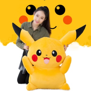 Pokemon Go Cute Pikachu Plush Toy Small Soft Doll, Size: 25cm