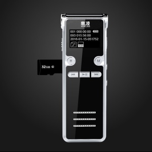 HURLIGS 906 4G Mini Digital Voice Recorder Long Time Recording Dictaphone Professional MP3 Player - Black