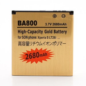 BA800 Battery Replacement for Sony Xperia S LT26i LT26a 2680mAh (high capacity)