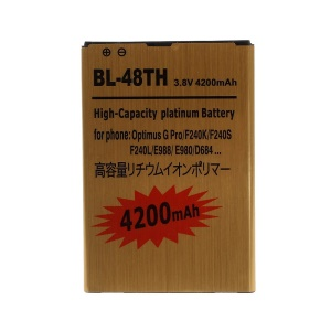 4200mAh BL-48TH Gold Battery Replacement for LG Optimus G Pro E980 E988 F240S F240K