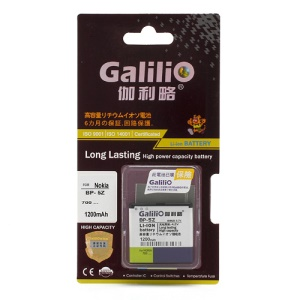 Galilio BP-5Z Battery Replacement for Nokia 700 1200mAh (Good Quality)