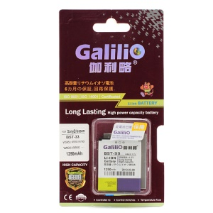 Galilio BST-33 1250 mAh Good Quality Backup Battery for Sony Ericsson V800 W300 W302 Z530i Z750 P990i W300i K530i W595 W880 W900