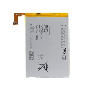LIS1509ERPC 2300mAh Battery Replacement for Sony Xperia SP C5303 M35h M35c (OEM, Not Brand New)