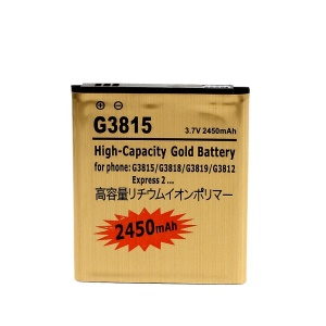 2450mAh Gold Battery Replacement for Samsung Galaxy Express 2 G3815 / G3812 / G3818 / G3819