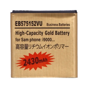 For Samsung Galaxy S i9000 Battery Replacement 1350mAh