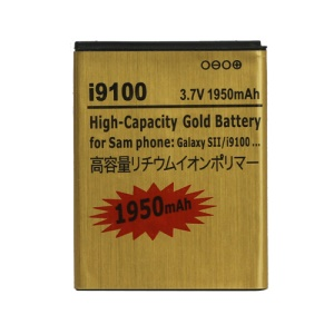 For Samsung i9100 Galaxy S ii Battery Replacement 1950mAh, high capacity