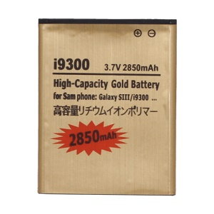 Battery Replacement for Samsung i9300 Galaxy S iii 2850mAh, high capacity
