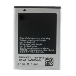 1200mAh 3.7V Rechargeable Li-ion Battery EB454357VU for Samsung Galaxy Y S5360 Wave Y S5380 S5380D B5510 S5300 S5368 I509