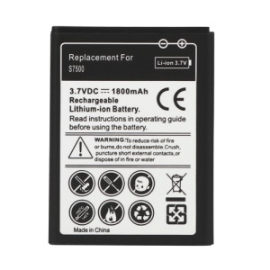 For Samsung Galaxy Ace Plus S7500 Battery Replacement 1800mAh, Model EB464358VU