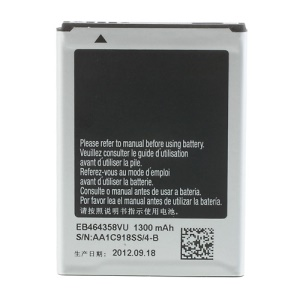 For Samsung S7500 S5830I S6500 S6102 1300mAh 3.7V Rechargeable Battery EB464358VU