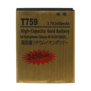 2450mAh Battery Replacement for Samsung Exhibit 4G SGH-T759 SCH-R730 SGH-I677 SGH-T589 SGH-T679 SPH-D600 SPH-M930 SPH-M930 i8150 S5690 S8600 S5820 (high capacity)