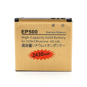 2430mAh EP500 Battery Backup for Sony Ericsson Xperia X8 / Vivaz U5i U5/ Vivaz Pro U8 U8i (high capacity)