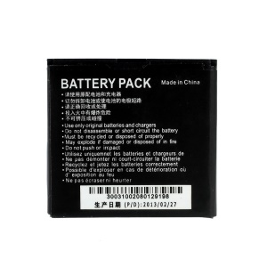 1250mAh Rechargeable Battery Replacement for ZTE Blade V880 / U880 San Francisco