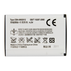 BST-41 Battery Replacement for Sony Ericsson Xperia X10 X1 X2 X3 A8i