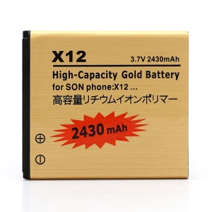 2430mAh High Capacity Gold Battery for Sony Ericsson Xperia Arc X12 / Arc S LT18i