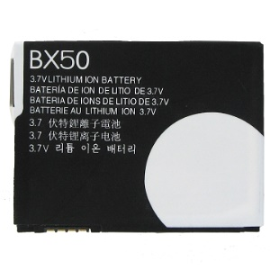 Moto BX50 Battery for Motorola RAZR2 V8 V9 V9m V9x / Z9 / ZINE ZN5 / i9 Stature