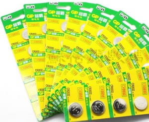 5Pcs/Set GP CR2032 3V Button Cell Lithium Battery