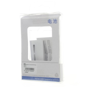 Exquisite Package Box for Samsung Battery