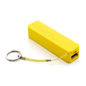 2600mAh KABO Fragrance Mobile Power Bank External Battery Charger for iPhone iPod Samsung HTC LG Sony - Yellow