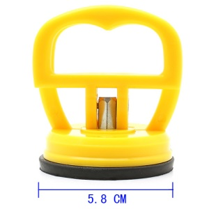 Yellow Suction Cup Dent Puller Smartphone Glass Panel Repair Tool, Size: 5.8 x 6.5cm