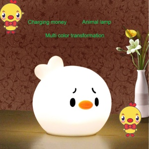 Lovely Chicken Shape Silicone Tap Night Light Seven Color USB Rechargeable Pinch Lamp